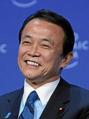 200px-Taro_Aso_in_World_Economic_Forum_Annual_Meeting_in_Davos_(cropped).jpg